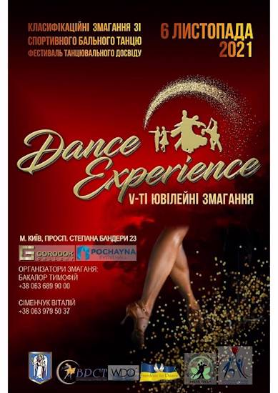 Dance experience 2021