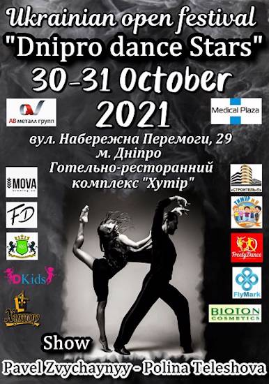 Dnipro dance stars