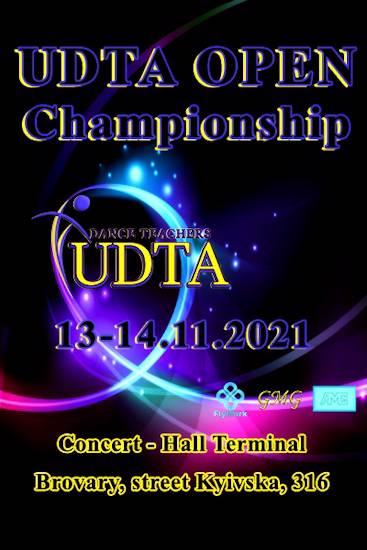 UDTA Open Championship