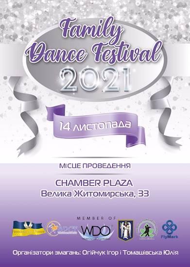FAMILY DANCE FESTIVAL 2021